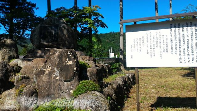 道の駅「夢さんさん谷汲」の緑地にある石碑(岐阜県揖斐郡)