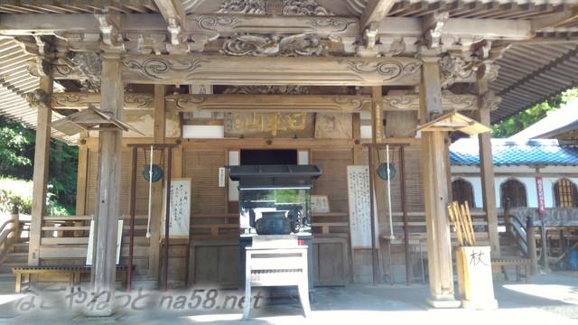 甘南美寺(岐阜県山県市長滝)本堂前