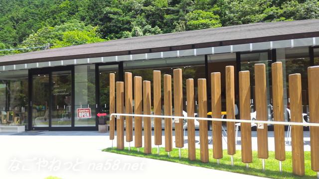 伊自良湖のレストランラブレイク外観(岐阜県山県市長滝)