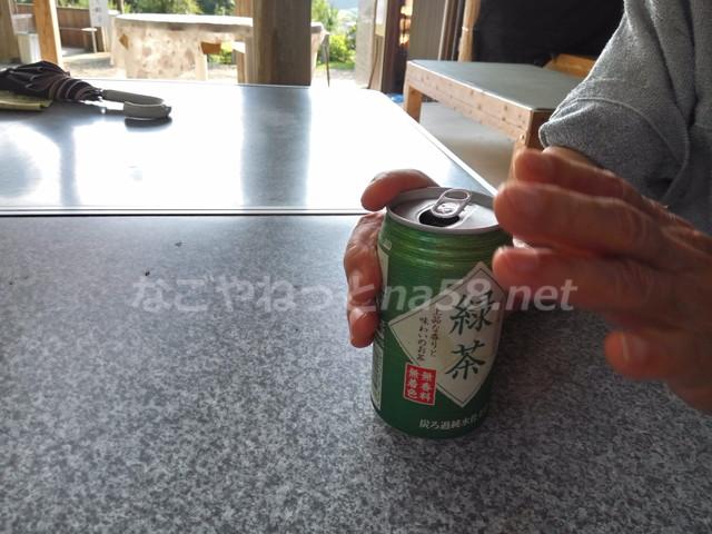 桂昌寺(岐阜県郡上市美並町)で和尚さんにいただいた冷たいお茶