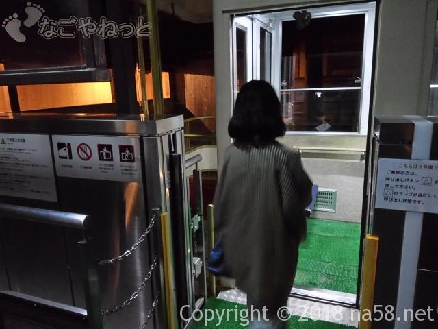 三重県菰野町「希望荘」ケーブルカー自分で操作