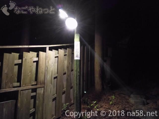 三重県菰野町「希望荘」湯けむりの里へ、「望山の湯」の入り口