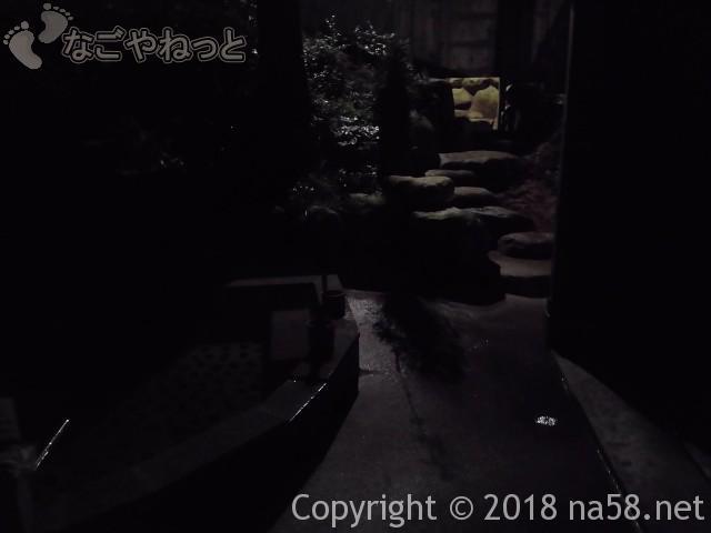 三重県菰野町「希望荘」湯けむりの里へ、「望山の湯」の中