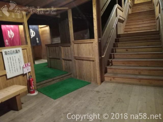 三重県菰野町「希望荘」湯けむりの里へ、木漏れ日の湯
