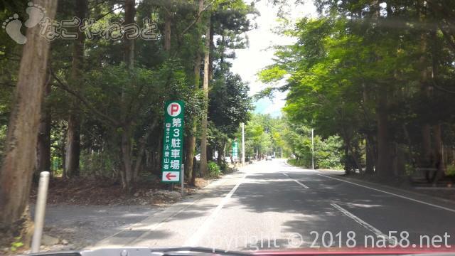 椿大神社の参道沿いの第三駐車場