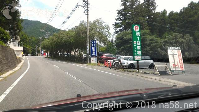椿大神社の参道沿いの第一駐車場