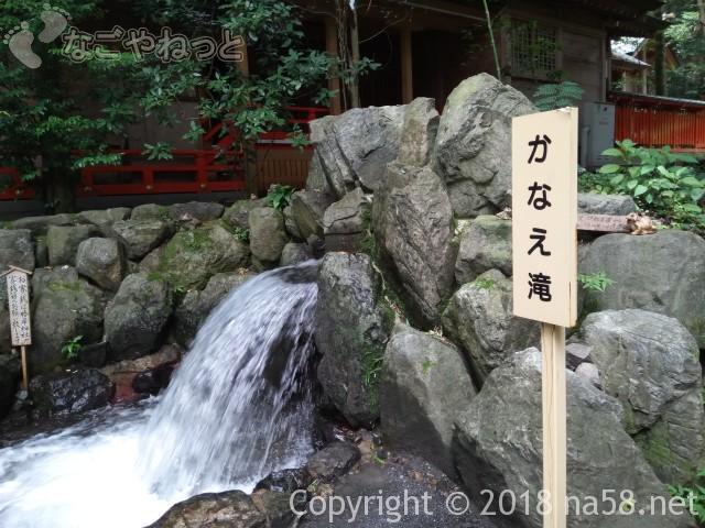 猿田彦大神様の妻神・天之鈿女命の社のそばにあるかなえ滝