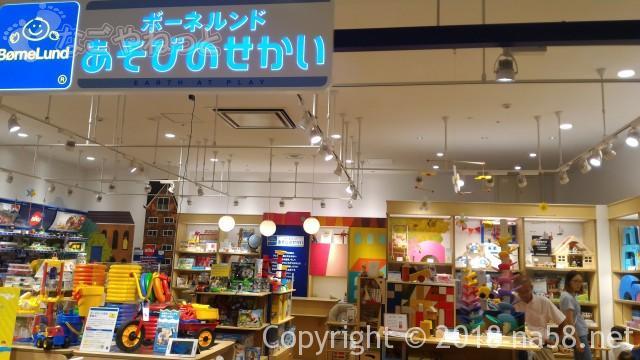 愛知県日進市プライムツリーのボーネルンドあそびのせかい
