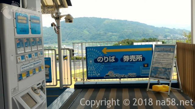 富士川SA上り(東名)の大観覧車乗り場