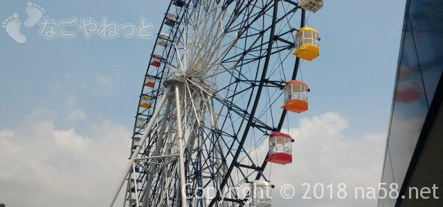 富士川SA上りは大観覧車・楽座・空カフェなど遊べる食べるがスゴイね!