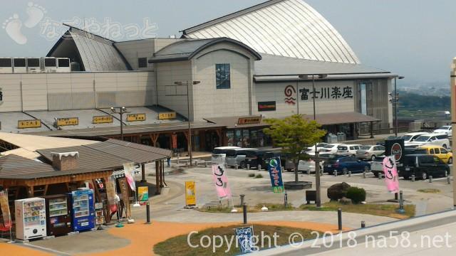 富士川SA上り(東名)富士川楽座