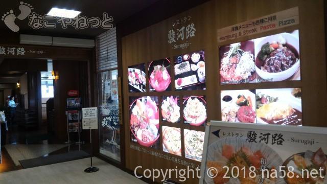 富士川SA上り(東名)富士川楽座のレストラン駿河路