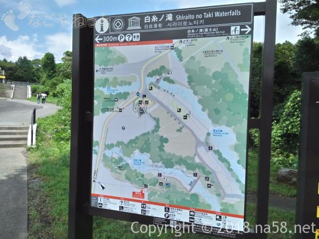 静岡県冨士宮市白糸の滝、案内地図