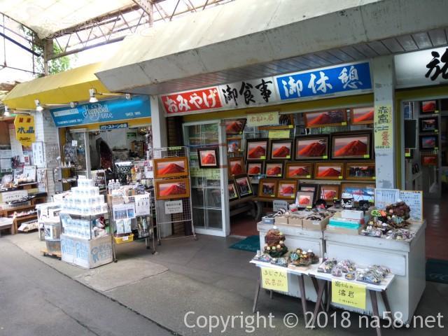 静岡県の富士宮市「白糸の滝」のお土産店