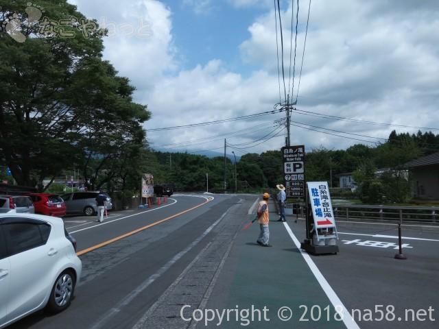 静岡県の富士宮市「白糸の滝」の駐車場