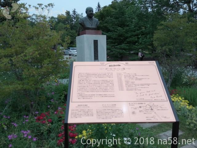 清里清泉寮(山梨県北杜市)の本館そばにある、ポール・ラッシュ像