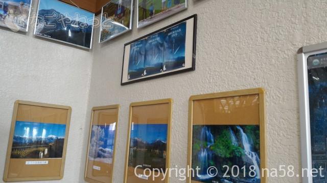清里駅(JR小海線)の駅舎の中待合(山梨県北杜市))風景写真