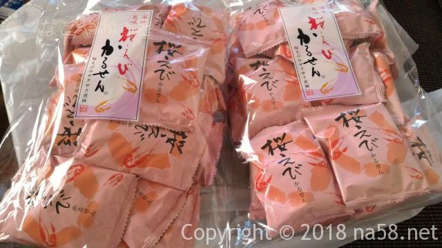 静岡県の富士宮市「白糸の滝」のお土産購入、桜エビのせんべい