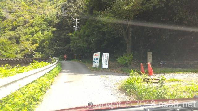 多度天然プール(三重県桑名市)プールに最も近い奥の駐車場に向かう細い道