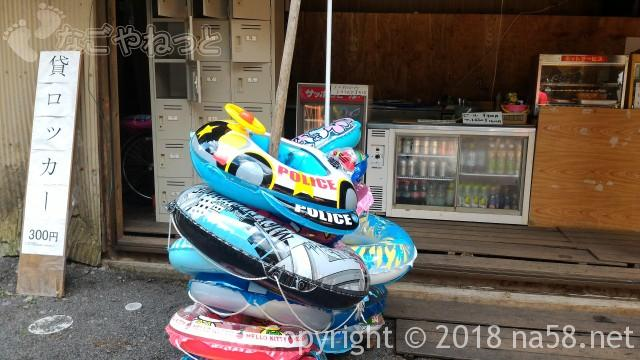 多度天然プール(三重県桑名市)の浮輪レンタル