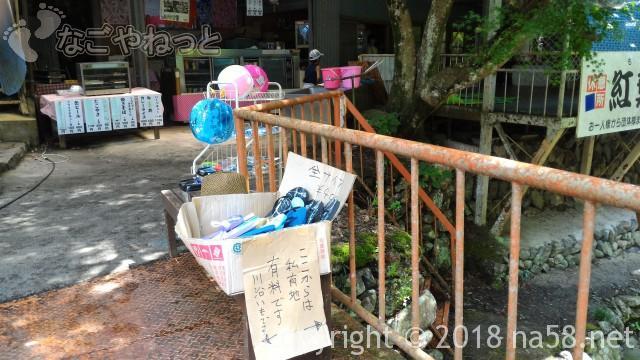 多度天然プール(三重県桑名市)のビーチサンダル販売