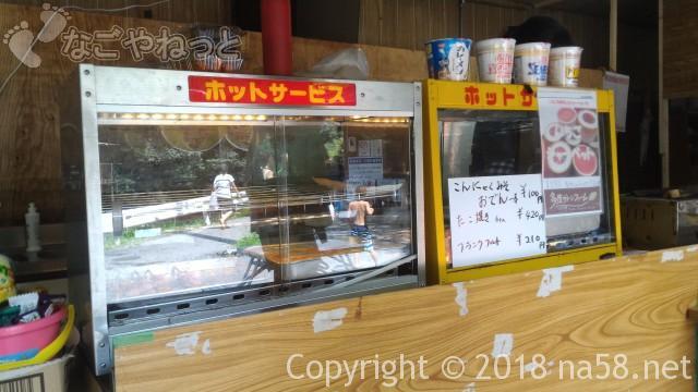 多度天然プール(三重県桑名市)の軽食の売店
