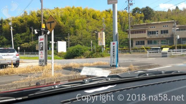 多度天然プール(三重県桑名市)への案内版、多度大社の参道入り口付近で
