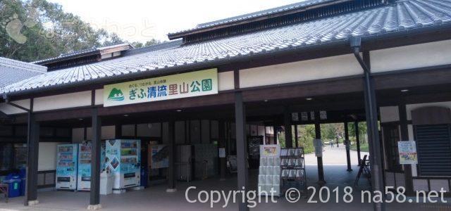 ぎふ清流里山公園になった(旧日本昭和村)大型施設ドッグランなど増(岐阜県美濃加茂市)
