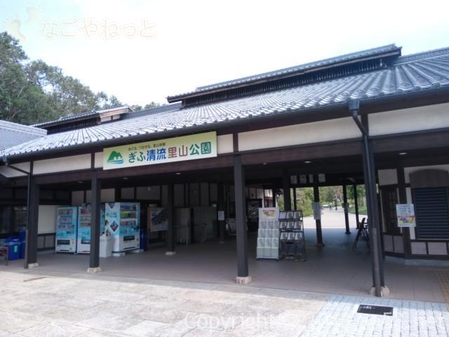 ぎふ清流里山公園(岐阜県美濃加茂市)入り口入場無料