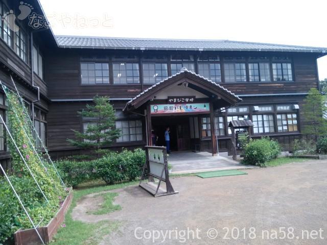 ぎふ清流里山公園(岐阜県美濃加茂市)のやまびこ学校