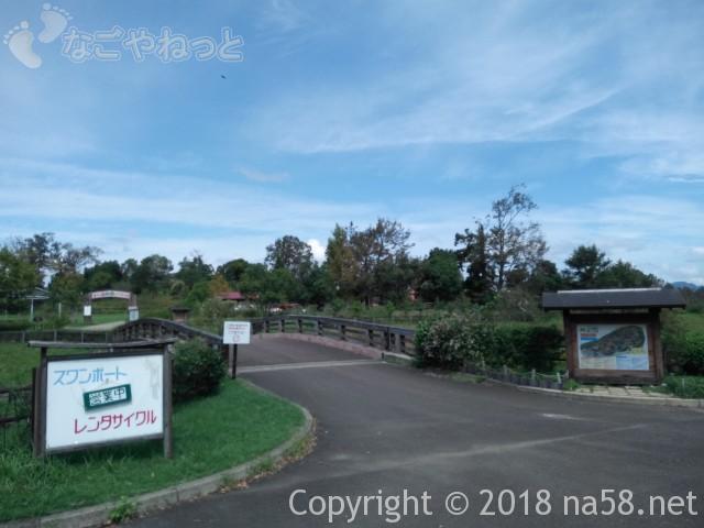 ぎふ清流里山公園(岐阜県美濃加茂市)の里山牧場