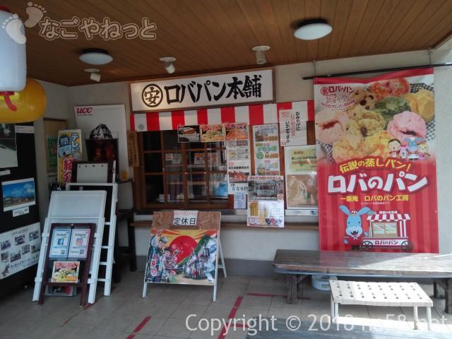 ぎふ清流里山公園(岐阜県美濃加茂市)ロバのパン屋さん