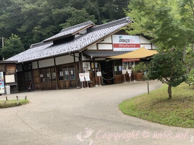 「ぎふ清流里山公園」(岐阜県美濃加茂市)内のアドベンチャーパーク