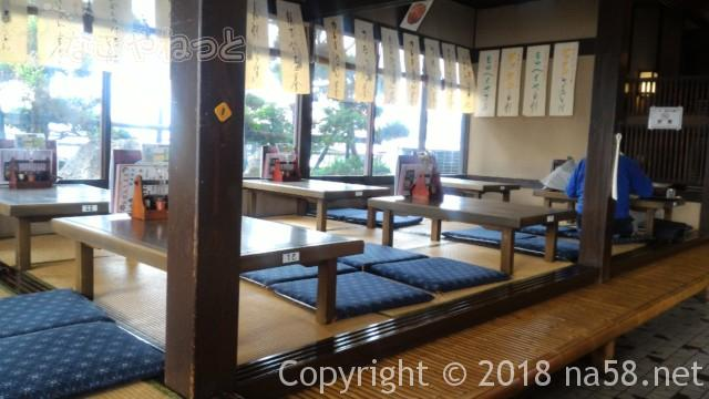 「三角屋」愛知県あま市七宝町の店内座敷席