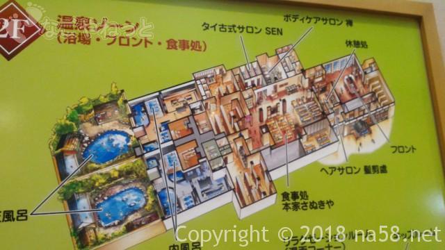 コロナの湯中川店2階お風呂入泉のフロア案内