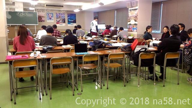 温泉ソムリエ認定講習会 名古屋会場の休憩時間