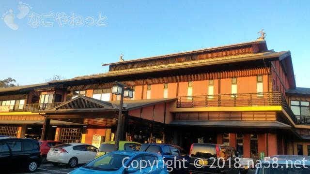 和合温泉「湯楽」日進市の建物