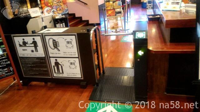 和合温泉「湯楽」日進市の靴箱のカギのバーコードで入館