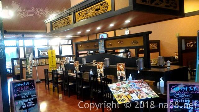 和合温泉「湯楽」お食事処「えびす」