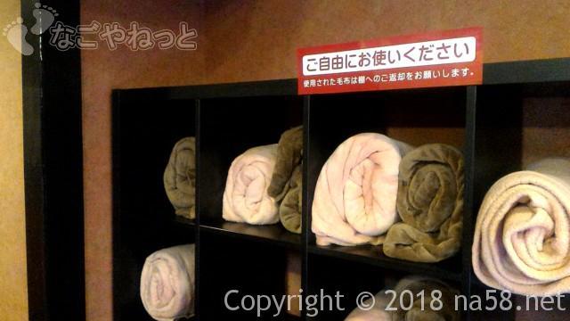 和合温泉「湯楽」無料お休みどころ用のタオルケット