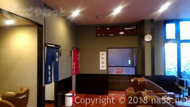 和合温泉「湯楽」無料お休みどころ、女性専用の部屋