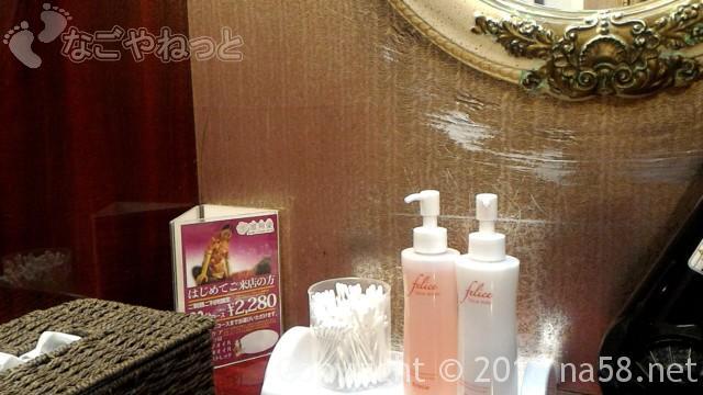 和合温泉「湯楽」の女性用パウダールーム鏡の前