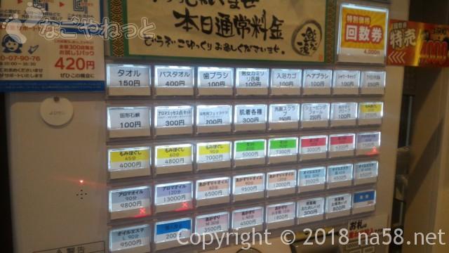 楽だの湯 稲沢店・モーニングや回数券 週替わり温泉いいね!(愛知県)