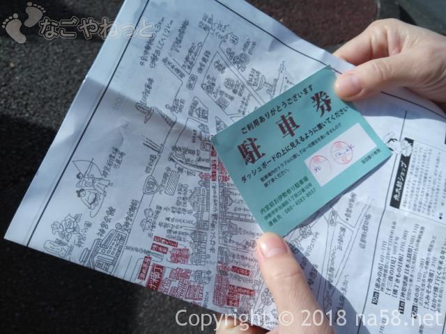 伊勢神宮(内宮)駐車場 混雑をさけて初詣するには?伊勢神宮おかげ横丁まで500メートルの民営の駐車場、地図と駐車券