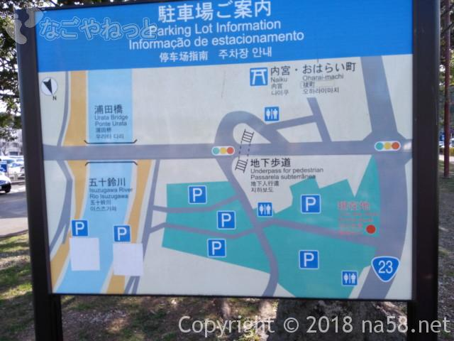 伊勢神宮市営駐車場の案内図