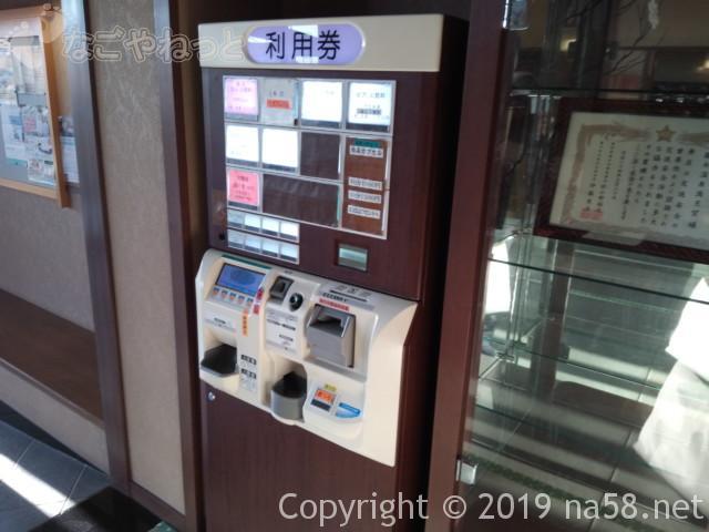 満天望(愛知県春日井市)券売機2台