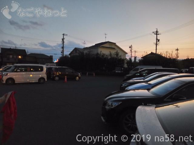 満天望(愛知県春日井市)無料の広い駐車場
