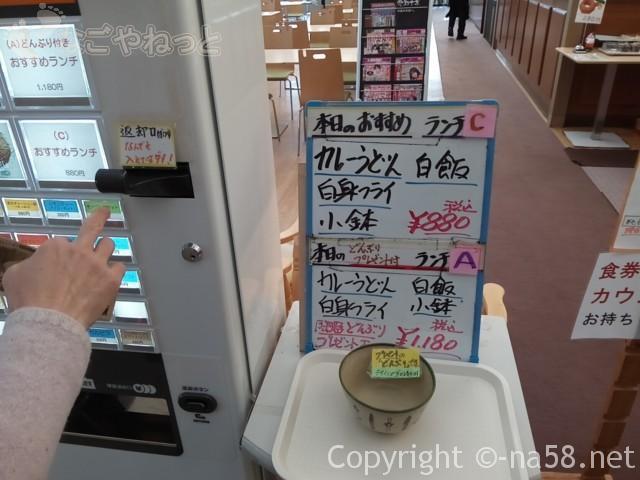 道の駅どんぶり会館(岐阜県土岐市)施設二階、食事のメニューとどんぶりの案内