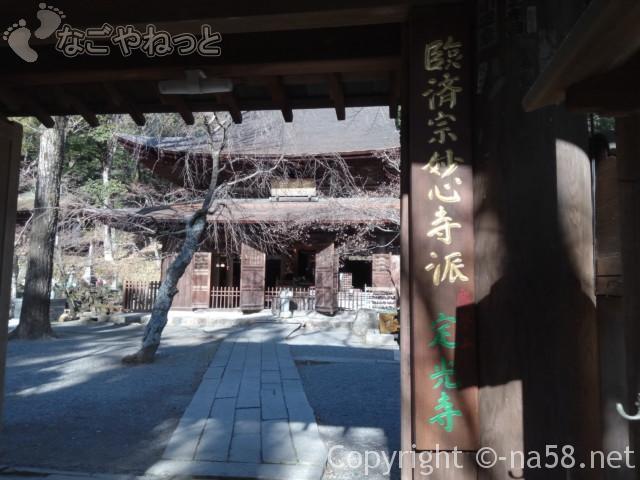 定光寺(瀬戸市)応夢山(おうむざん)の門