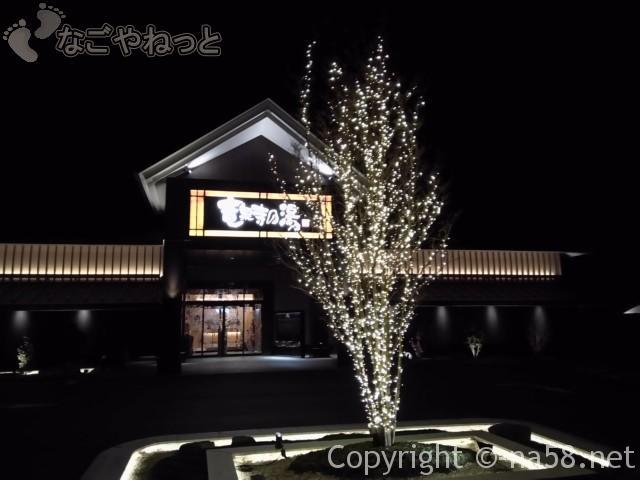 龍泉寺の湯名古屋守山本店 外観夜のイルミネーション